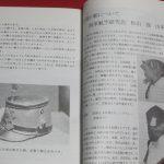 book-0002