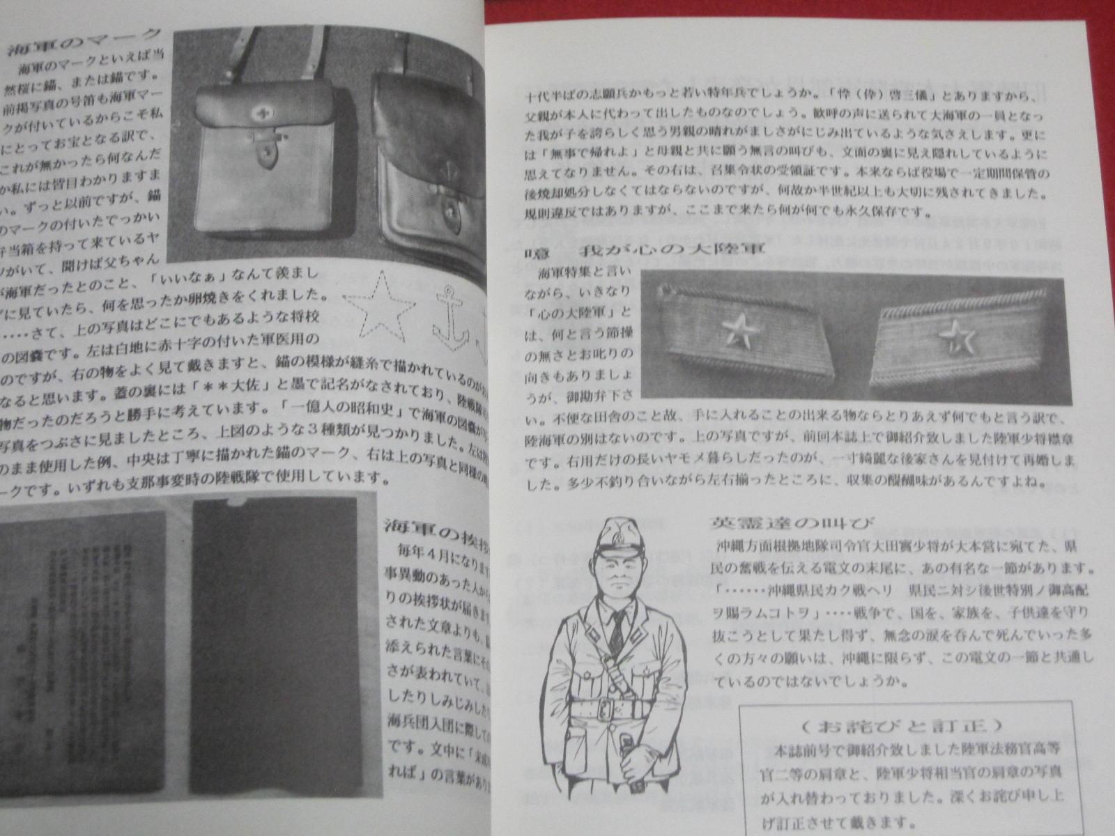 book-0003