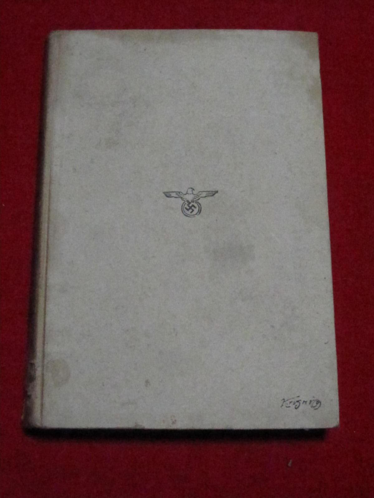 book-0006