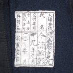 hihuku-0015