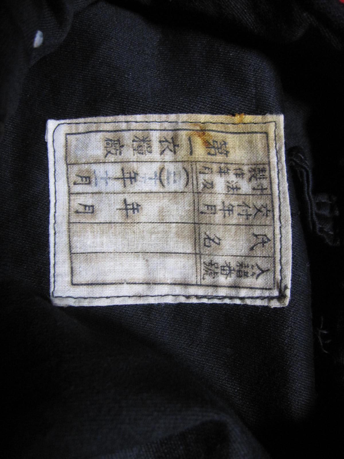 hihuku-0019