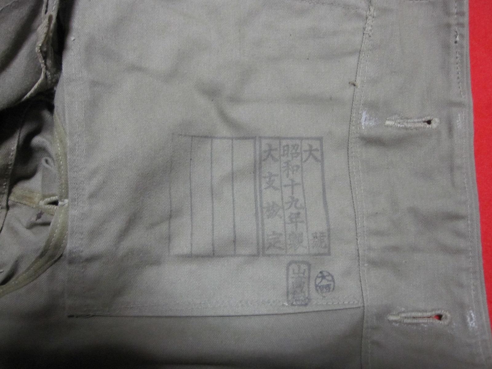 hihuku-0022