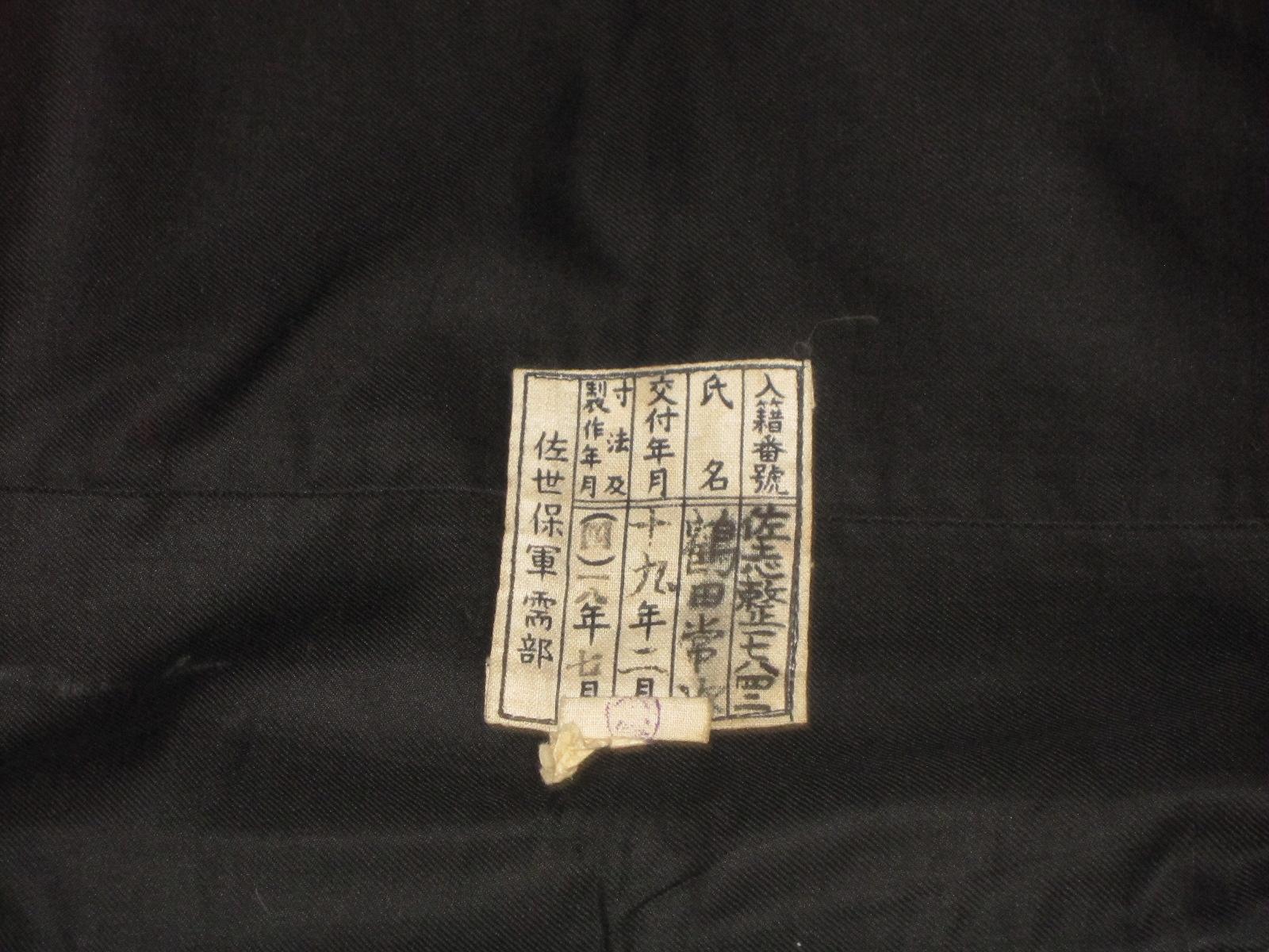 hihuku-0026