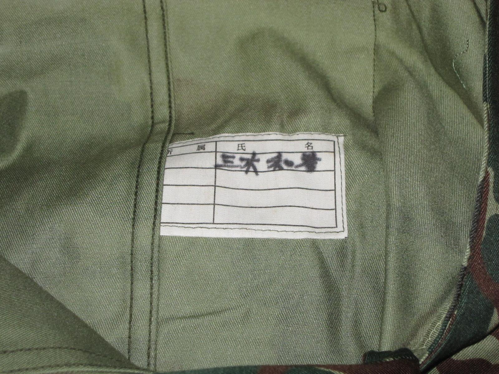 hihuku-0027
