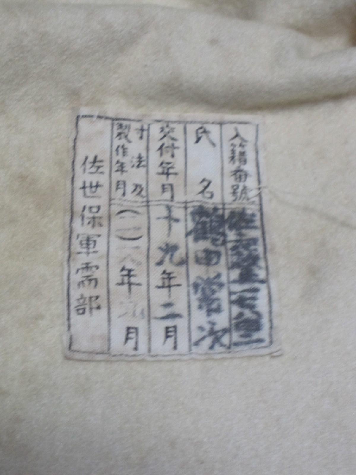 hihuku-0028