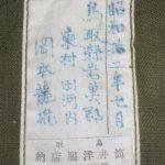 hihuku-0029