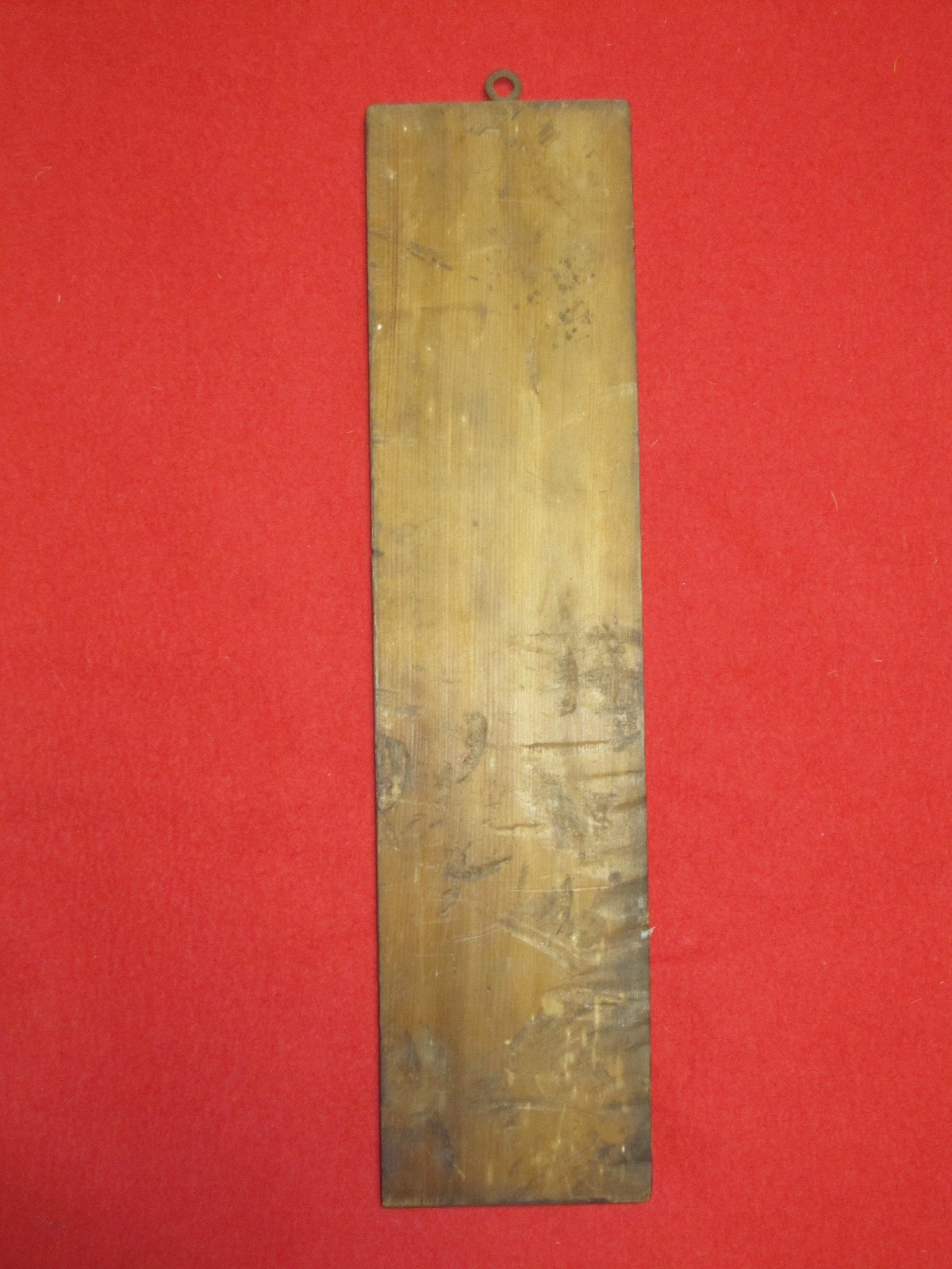 出征軍人の家(木製看板)