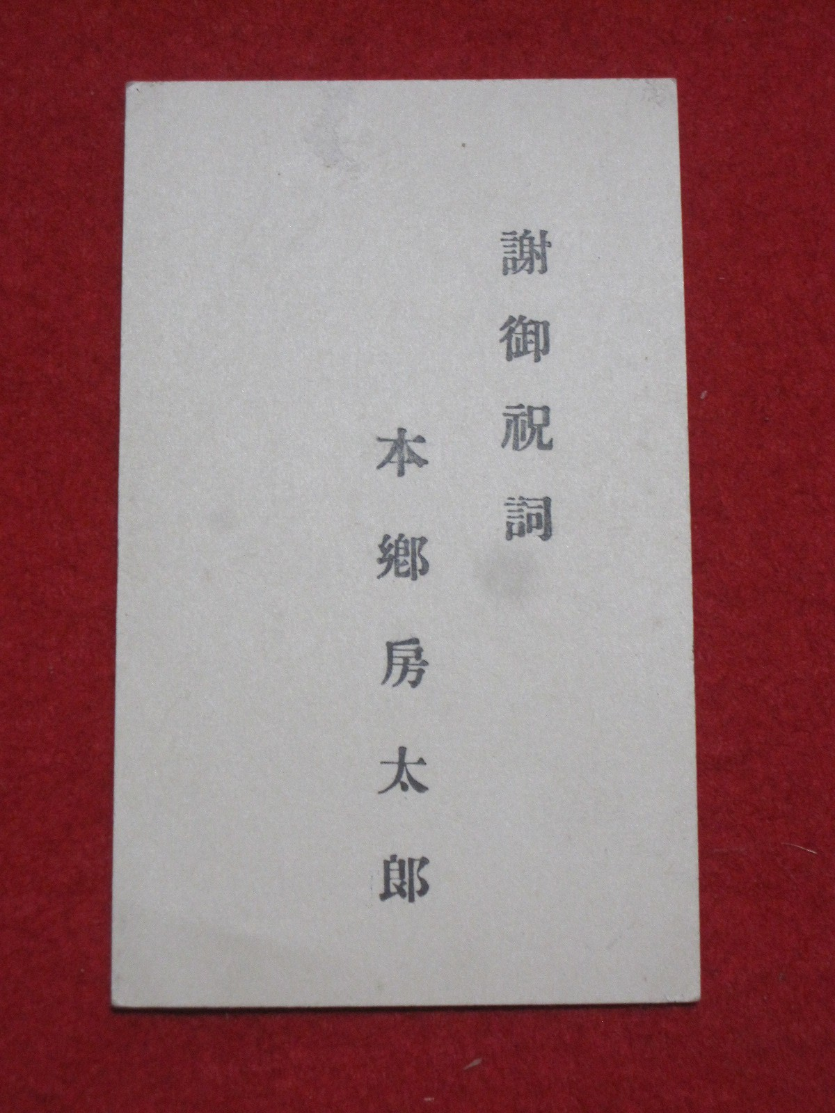 other-0024