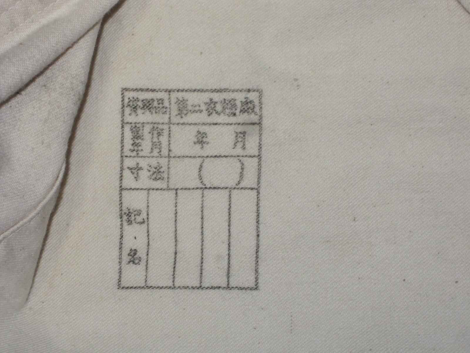 hihuku-0032