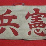 rank_insignia-0027