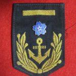 rank_insignia-0031