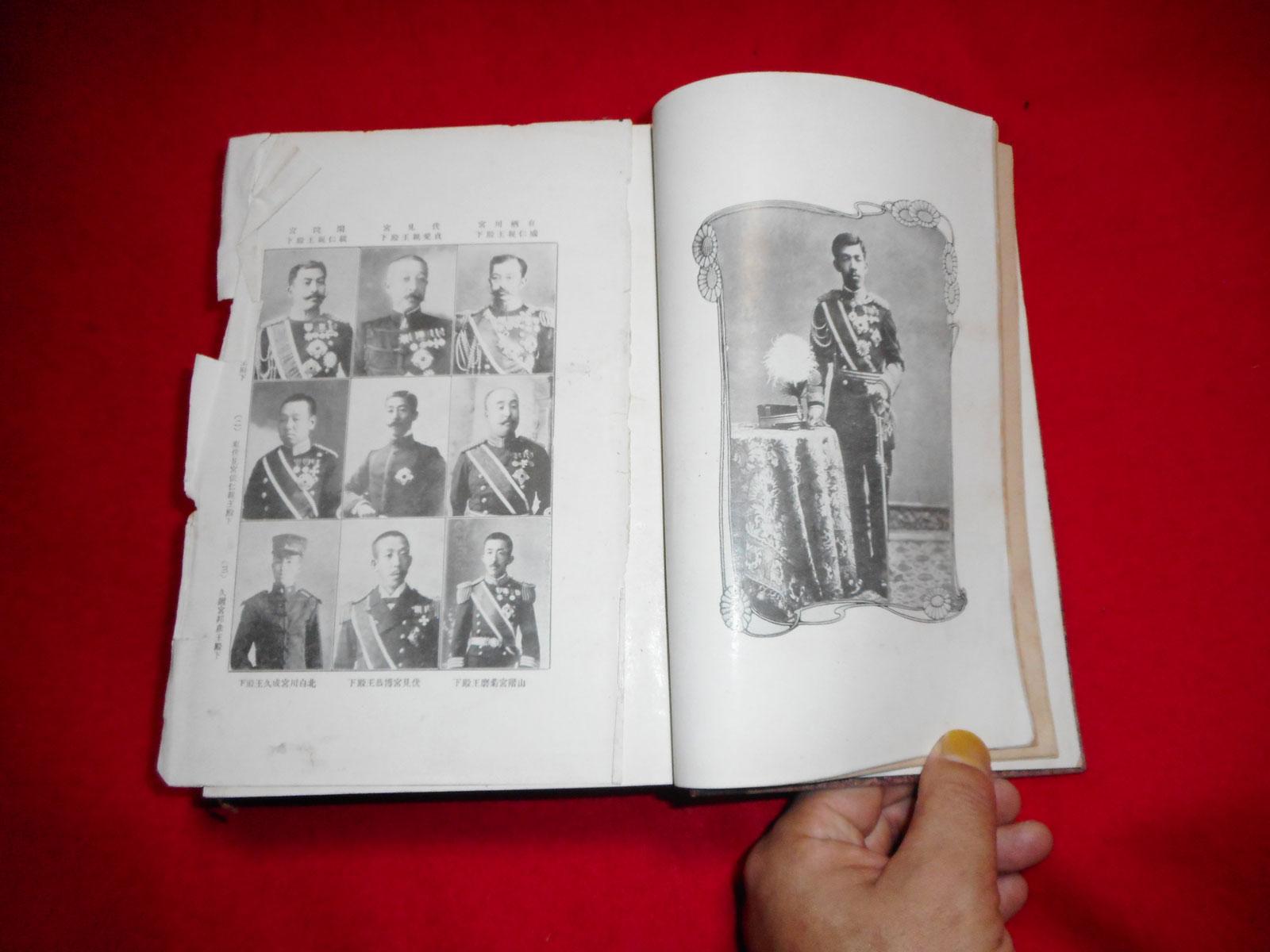 book-0007