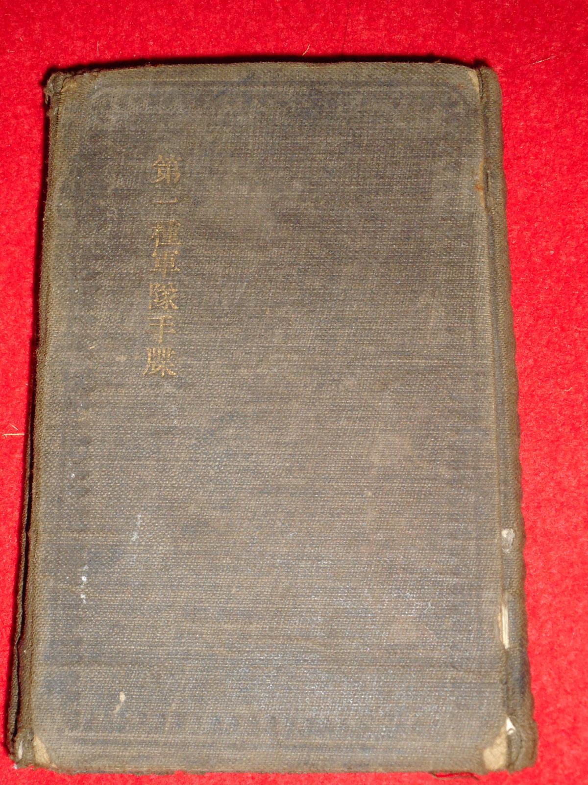book-0008