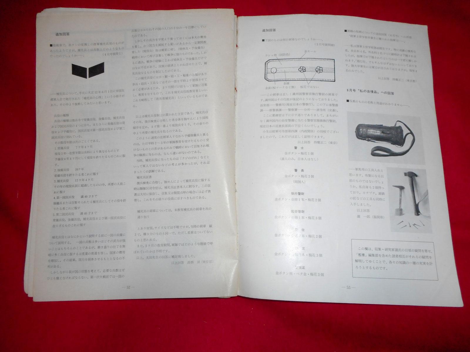 book-0009