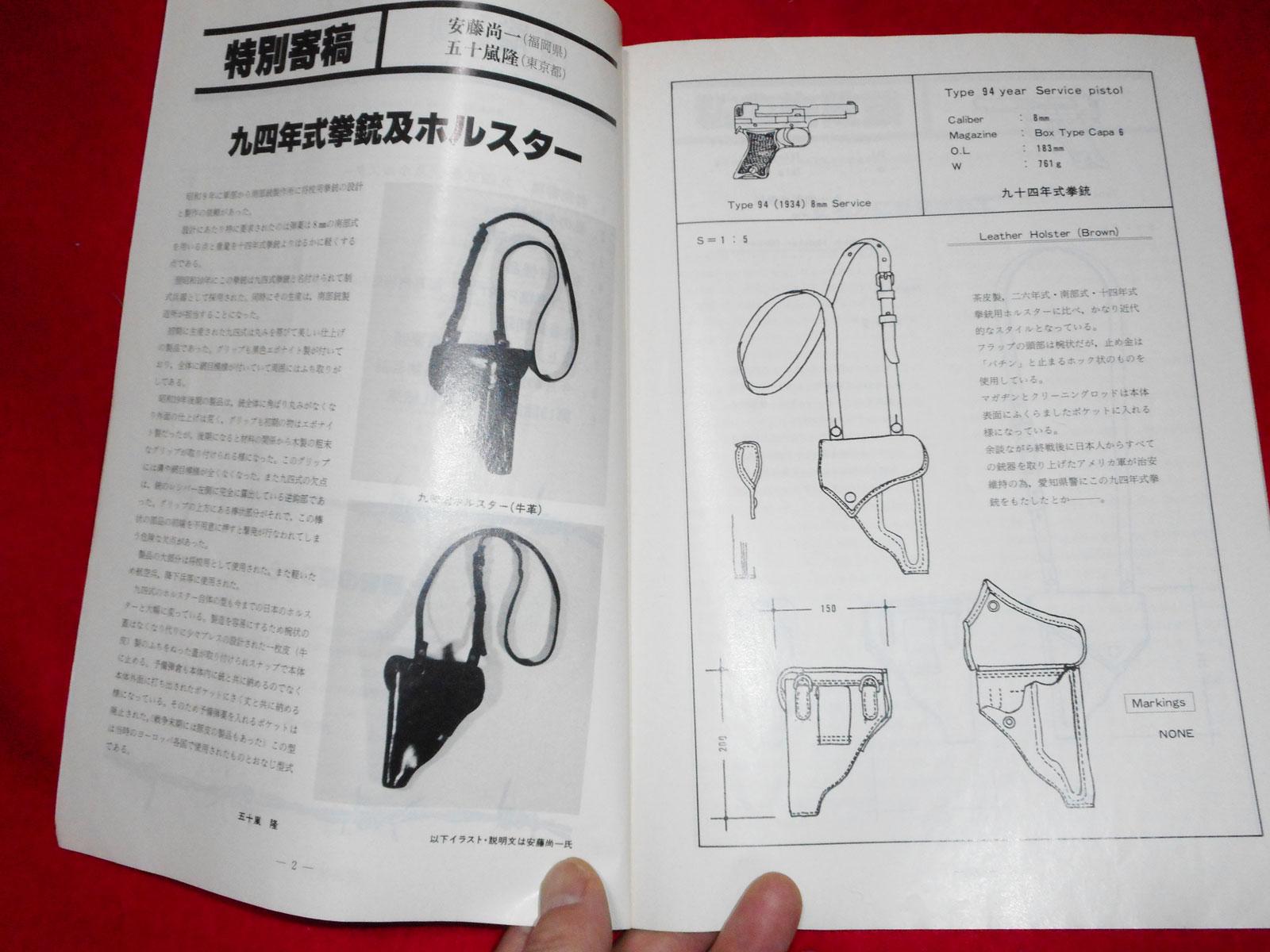 book-0010