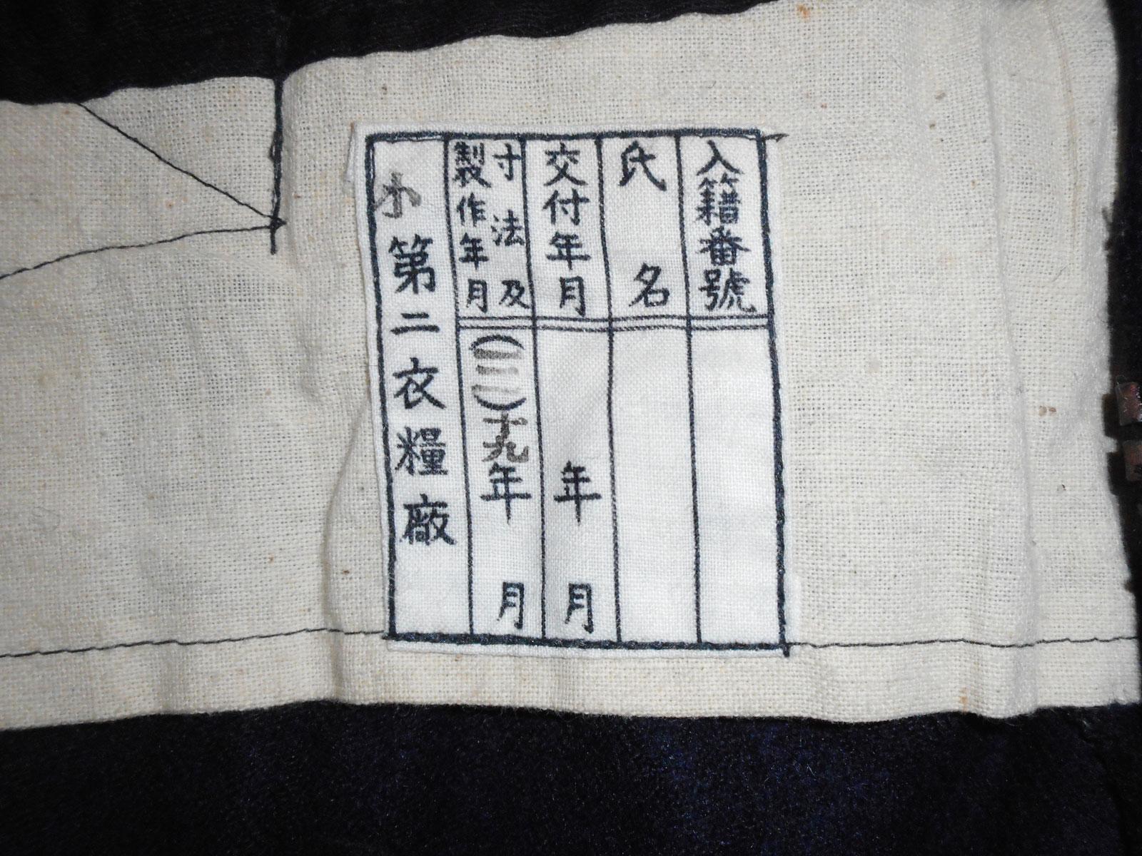 hihuku-0053