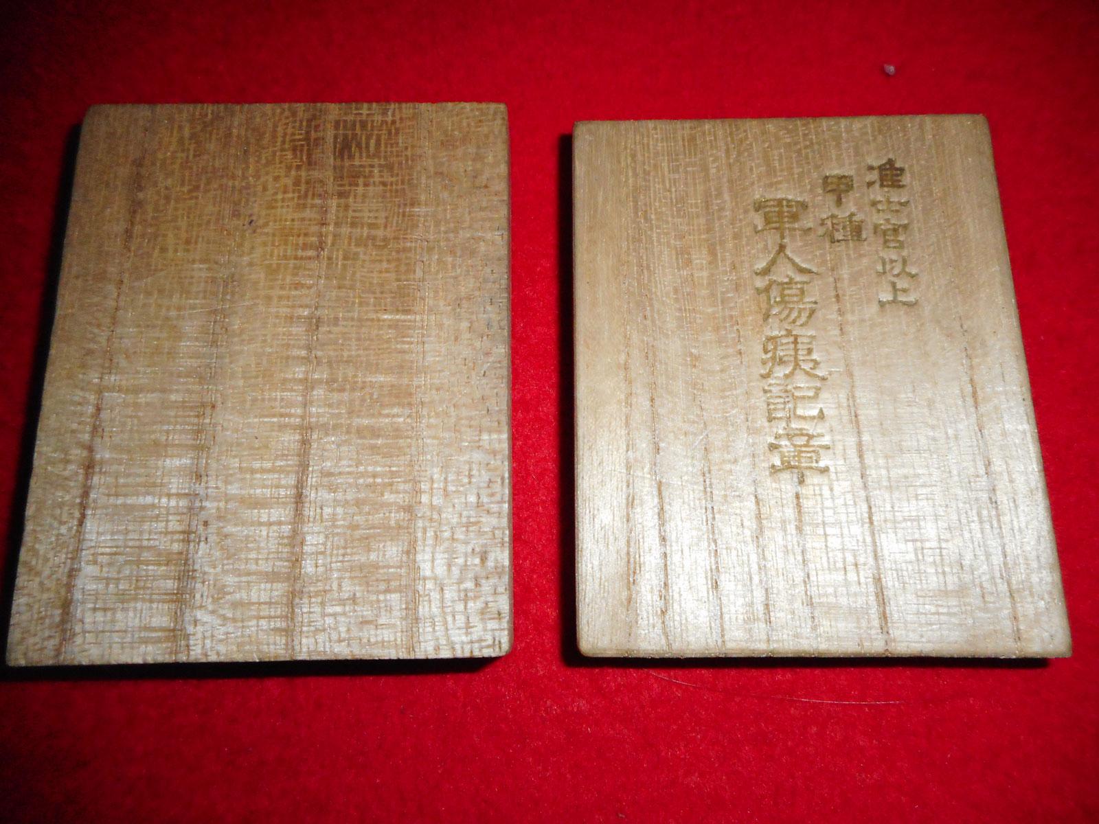 kunsyou-0012