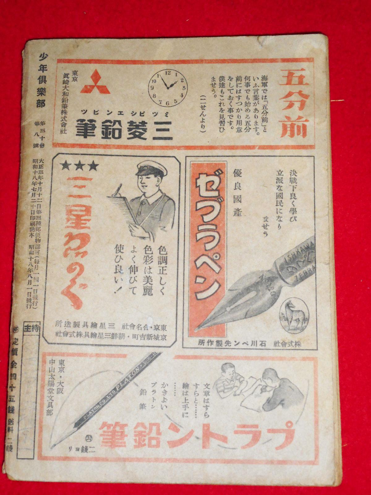 book-0013
