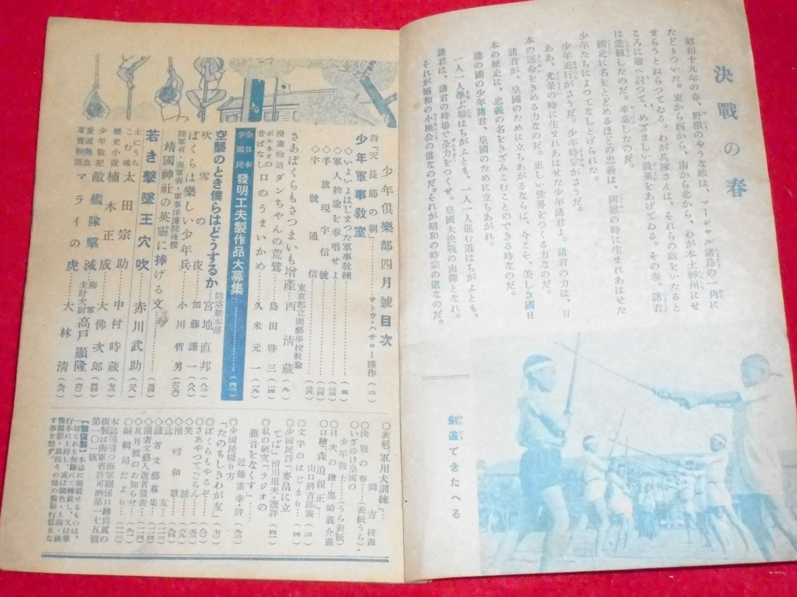 book-0014