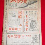 book-0015