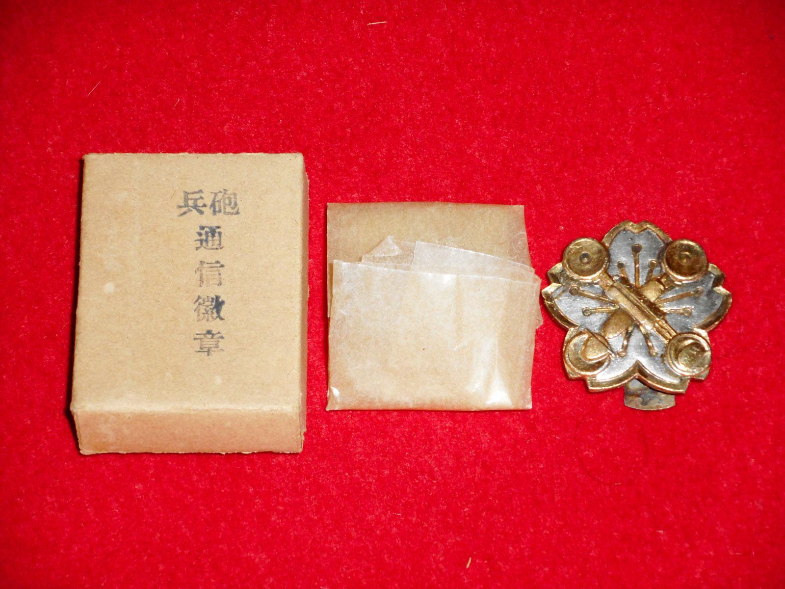 kunsyou-0014