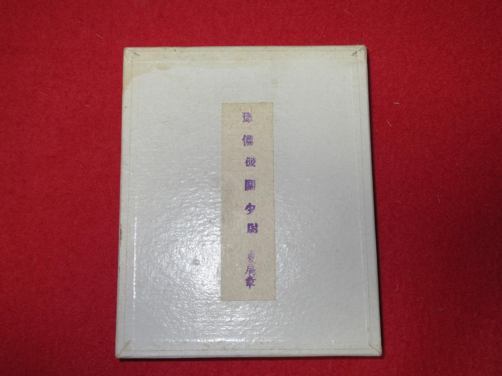 rank_insignia-0041